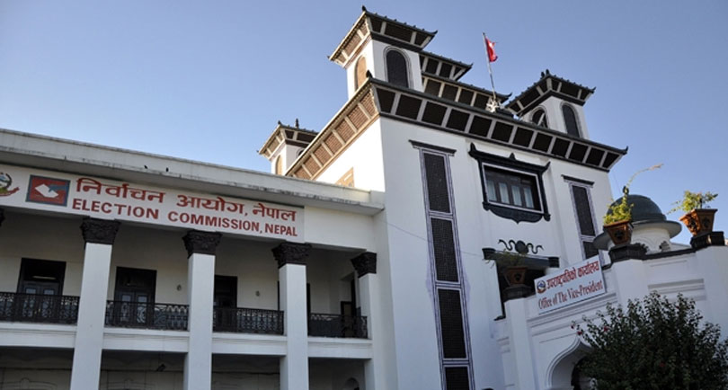 election-commission-nepal
