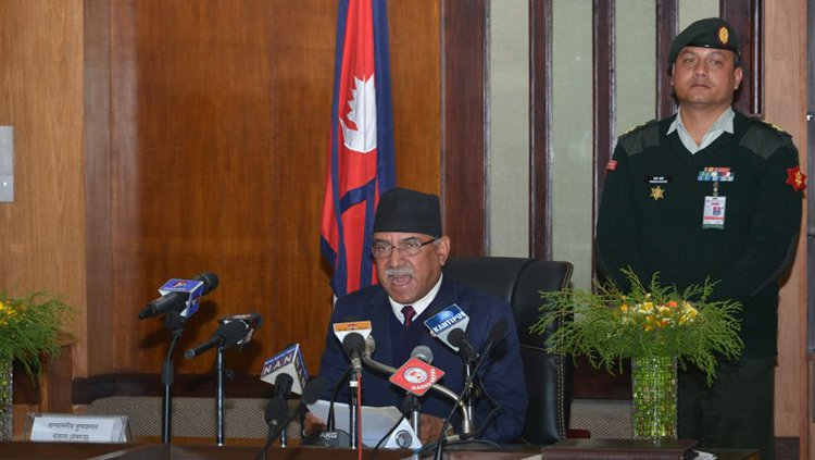 pm_Prachanda-58b56d6cb969b0.57162344