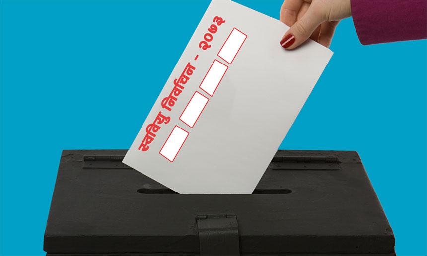 FSU-Election-