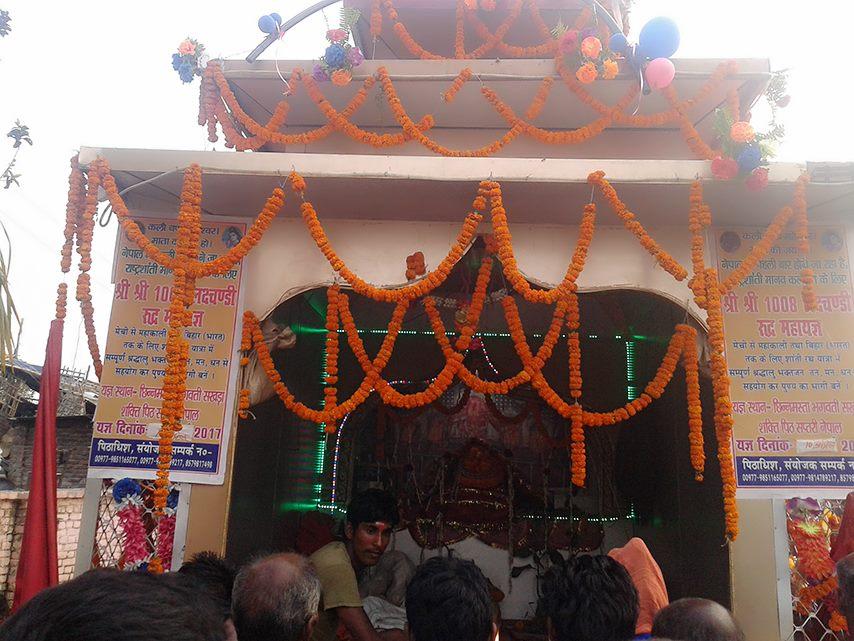 chhinmasta bhagvti-3