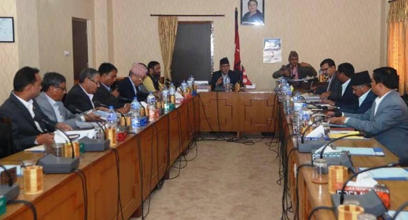 prachand-cabinet-meeting