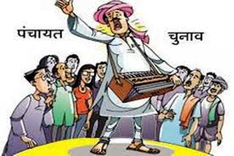 acharsanhita