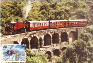 Una-Hamirpur Rail