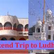 trip to ludhiana