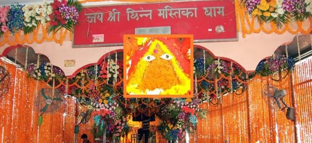 maa chintpurni darshan live