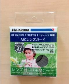 HAKUBA フィルター MCレンズガード 37mm オリンパス PEN Lite E-PL1s用 シルバー
