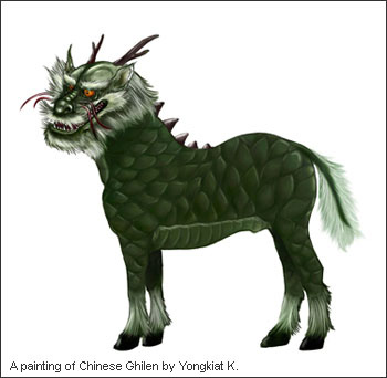 Painting of Chinese Ghilen
