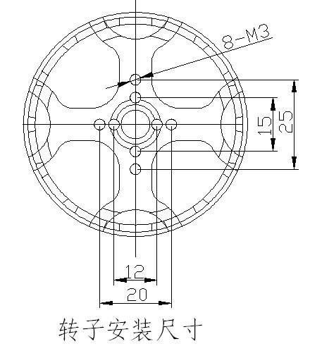 HiModel Z63-150T Gimbal Brushless Motor (suit for SLR