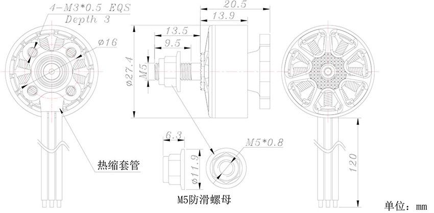 SUNNYSKY E-R2207 1800KV Outrunner Brushless Motor for FPV