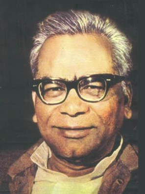 राम मनोहर लोहिया की जीवनी | Ram Manohar Lohia ...