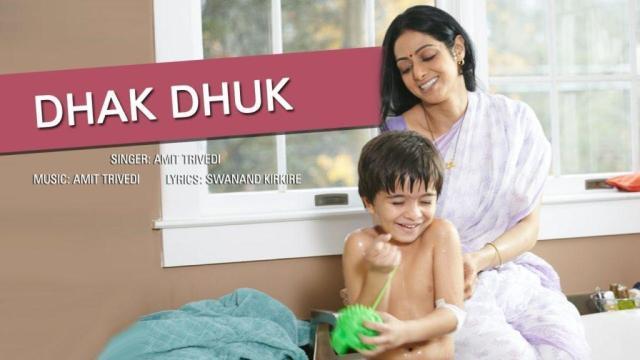 DHAK DHUK LYRICS | English Vinglish | Amit Trivedi