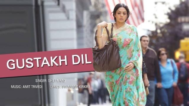GUSTAKH DIL LYRICS | Shilpa Rao | English Vinglish