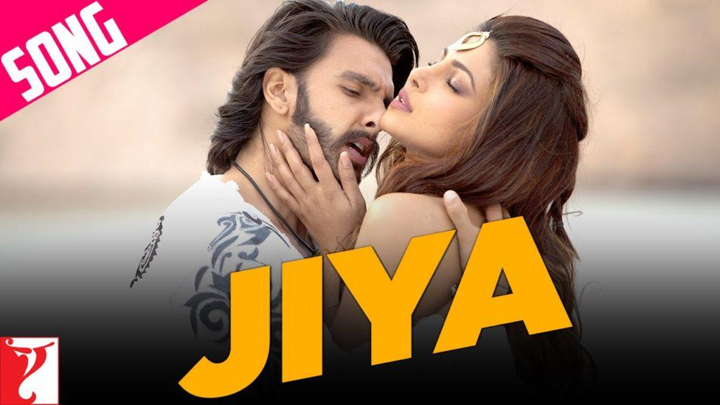 Jiya Lyrics | Gunday | Arijit Singh