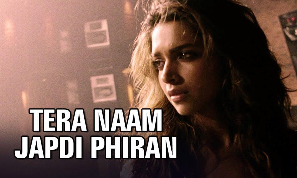 Tera Naam Japdi Phiran Lyrics | Cocktail | Javed Bashir, Nikhil D'Souza, Shefali Alvares