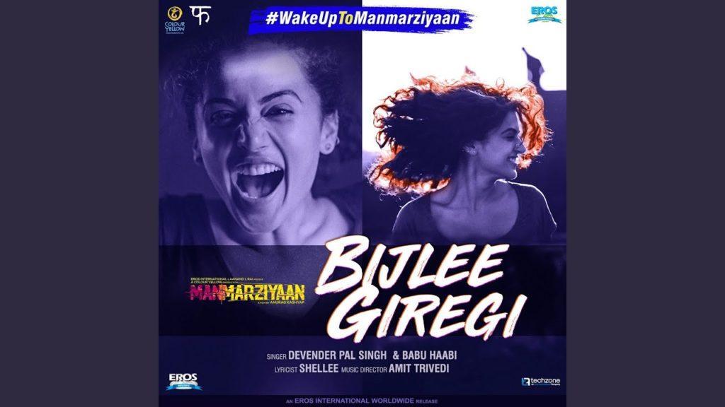 Bijlee Giregi Lyrics