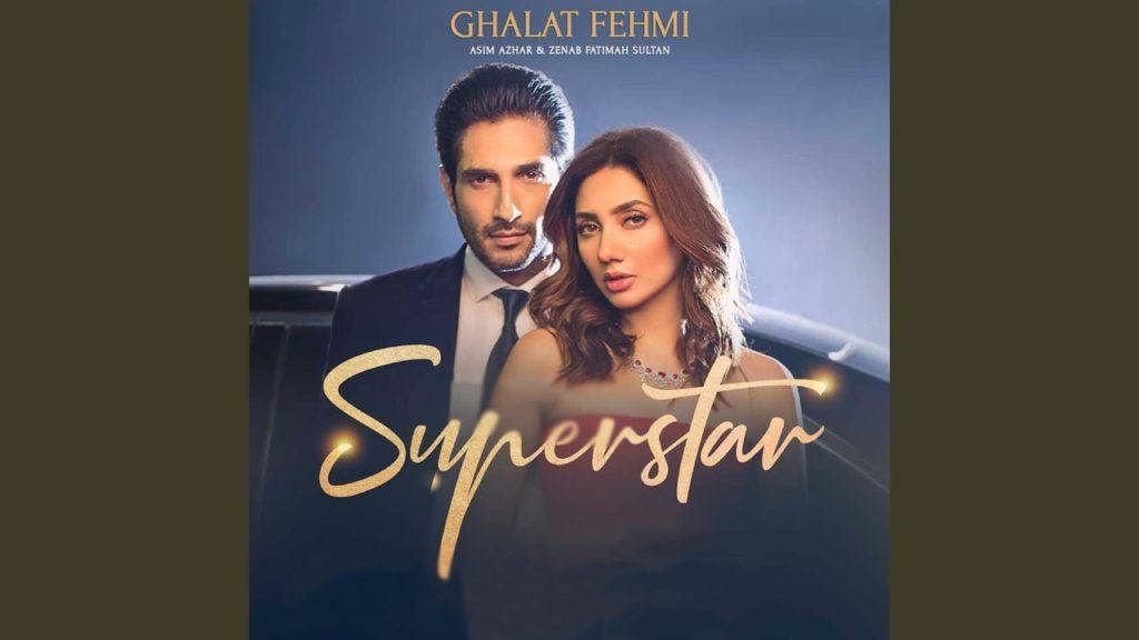 Ghalat Fehmi Lyrics