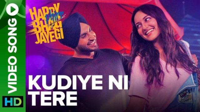 Kudiye Ni Tere Lyrics