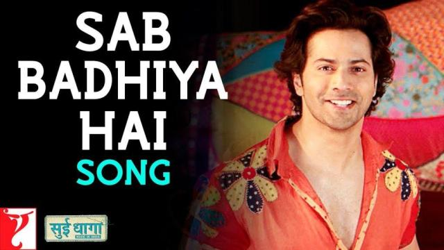 Sab Badhiya Hai Lyrics