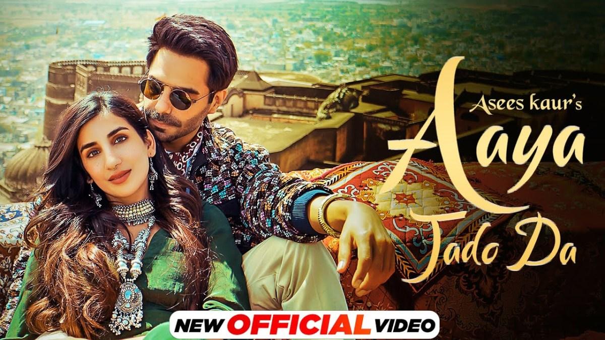 Aaya Jado Da Lyrics | Asees Kaur | Aparshakti Khurana, Abhijit Vaghani