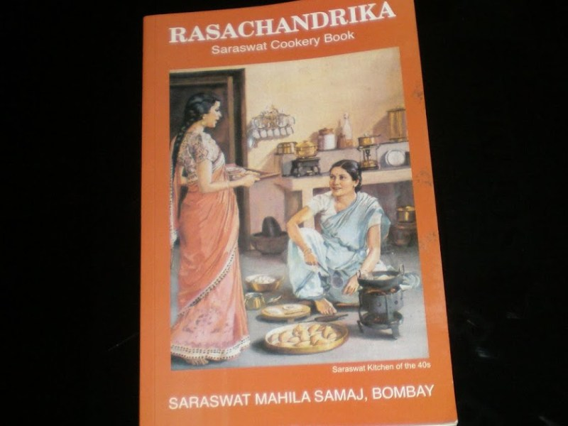 रसचंद्रिका-सरस्वत कुकरी बुक Rasachandrika - Saraswat Cookery Book
