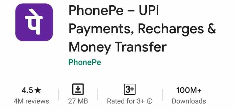 PhonePe Paise Kamane Wala Apps , Paise Kamane Wala Apps, Paise Kamane ka Apps, Paisa Kamane Wala Apps , Money Making Apps, Money Earning apps