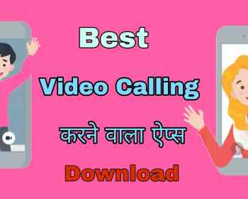 Video Calling Karne Wala Apps,Video Chat Apps,Video Call Karne Wala Apps,Clear Video Call,Video Calling Apps,Video Call Apps,विडियो कॉलिंग करने वाला ऐप्स,Ladki Video Calling,