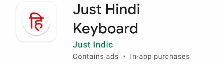Just Hindi keyboard , Hindi Likhne Wala Apps