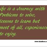 How to Solve problems in life | संकट/समस्या के प्रति हमारा नज़रिया