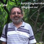 Bloggers and Blogs in Hindi Language:HarshWardhan Jog