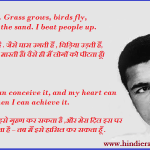 Muhammad Ali (मुहम्मद अली)- A Great Boxer