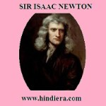 Sir isaac newton biography in hindi