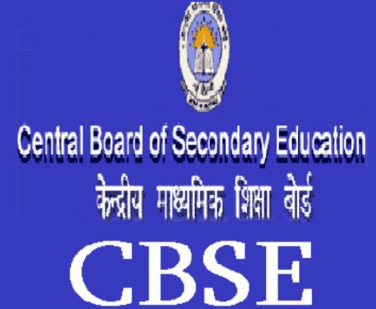 CBSE full form
