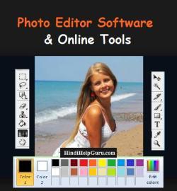 Photo Editor Software Tools