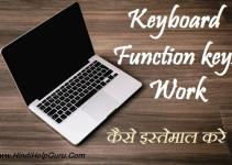 Keyboard Function keys use hindi