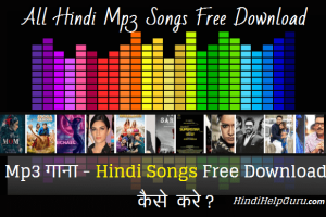 Free Mp3 Songs Download in hindi