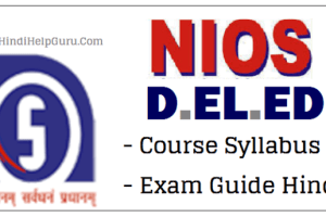 D.EL.ED Course Syllabus Exam Guide