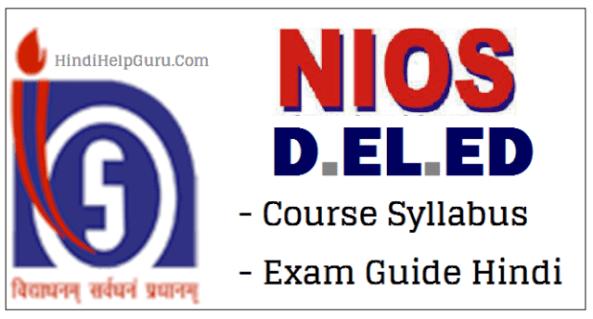 D.EL.ED Course Syllabus Exam Guide