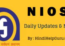 nios website daily updates and News by hindihelpguru
