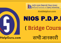 NIOS PDPET Bridge Course 6 Month information hindi