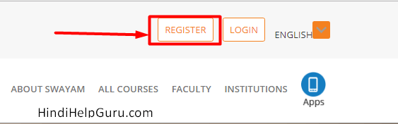 swayam website par registration kaise kare