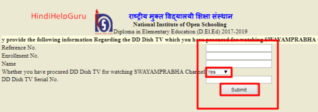 NIOS DEled DD Dish TV details submit form