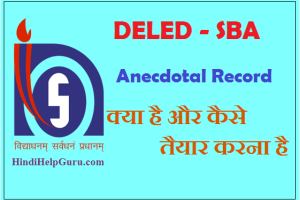 what is Anecdotal Record