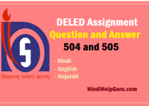 deled assignment answer free