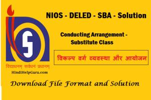 deled sba school based activities
