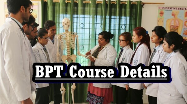 BPT Course Details in hindi