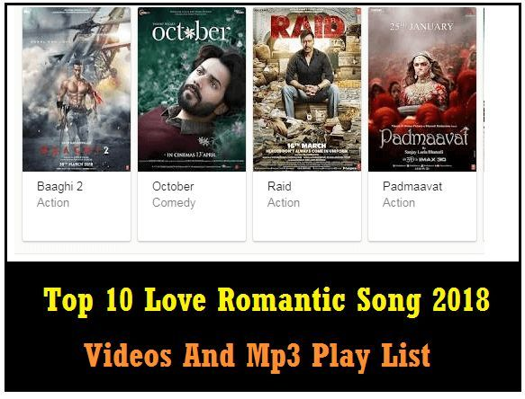 Top 10 Love Romantic Song 2018