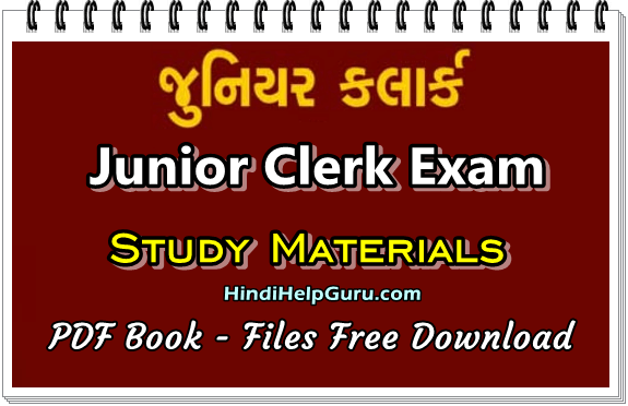 Junior Clerk Exam Study Materials Book