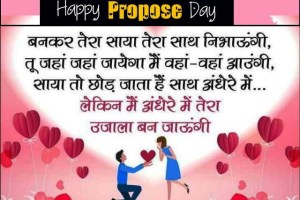 Propose Day Video Status For Whatsapp