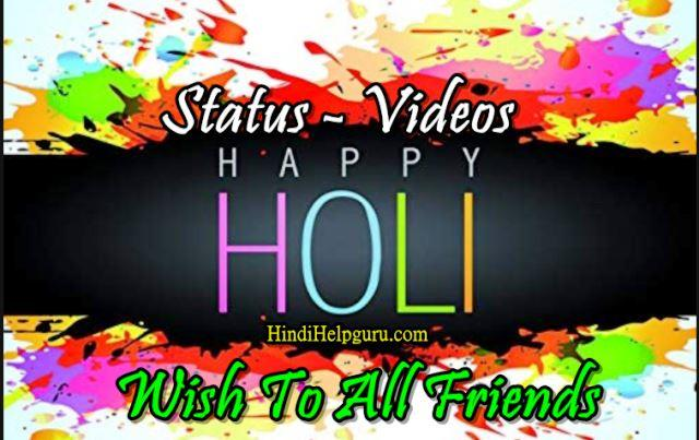 Holi Whatsapp Status Video