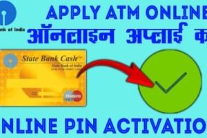 SBI DEBIT Card Online appl kaise kare